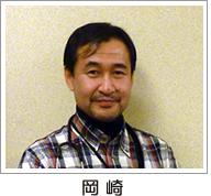 医師紹介-あいち診療所滝の水